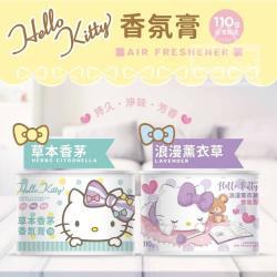 你會買 Hello Kitty香氛膏110g*6罐(香味任選)