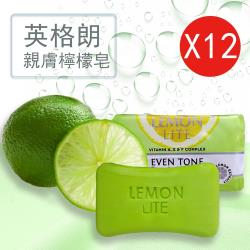 【英格朗】英格朗 親膚檸檬皂-適混和性肌 12入特惠組 100gx12