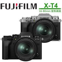 FUJIFILM X-T4 + XF 16-80mm(公司貨)