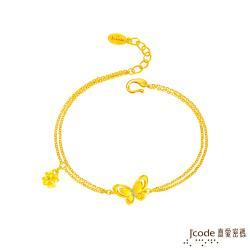 Jcode真愛密碼金飾 閃耀舞蝶黃金手鍊