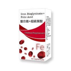 【尚荷】 螯合鐵+超級葉酸(60粒/盒)
