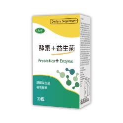 【尚荷】 酵素+益生菌(30包/盒)