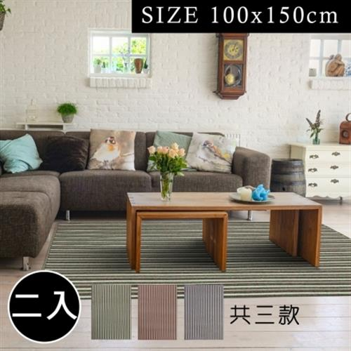 【范登伯格】ID極簡現代進口優質地毯2入組-線條