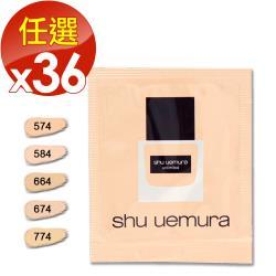 shu uemura植村秀 無極限超時輕粉底(SPF24 PA+++)1ML x 36