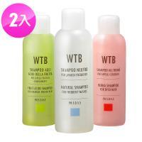 【WTB 昂賽芙】義大利原裝 洗髮精 超值2入組(1000mlx2)