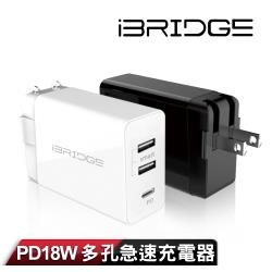 iBRIDGE PD急速雙USB充電器