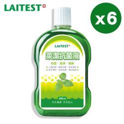 【超值6入】萊禮 抗菌液 500ml (除異味)