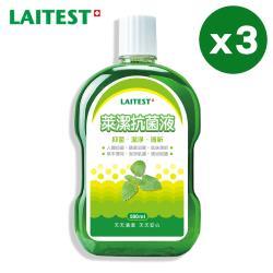 【超值3入】萊禮 抗菌液 500ml (除異味)