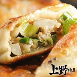 【上野物產】宜蘭大蔥肉餡餅(1600g±10%/約20粒/包) x3