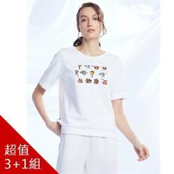 ST.MALO專利抗菌XT2銀纖維立體花漾女上衣-獨