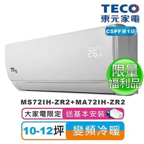(福利品)TECO東元