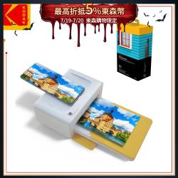 KODAK 柯達 PD460 即可印相印機(公司貨)
