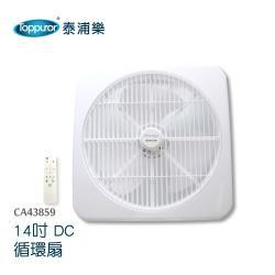 泰浦樂 14吋DC天花板循環扇CA43859