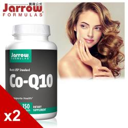 【美國Jarrow賈羅公式】Kaneka反式型Q10膠囊150粒(2瓶組)