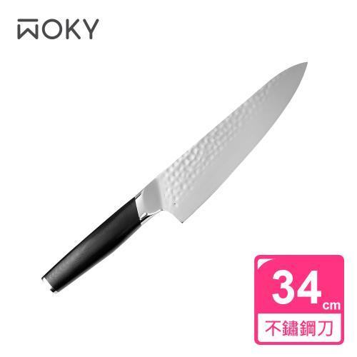 WOKY 沃廚 星鋒刀-主廚刀