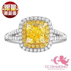 CC Diamond 珍藏GIA1.11克拉FLY黃彩鑽戒 淨度VS1
