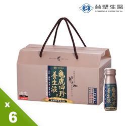 台塑生醫龜鹿四珍養生液6盒回饋組(共84瓶)