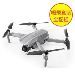 DJI 大疆 Mavic Air 2 空拍機 暢飛套裝(Air2,公司貨)送128G U3卡+Care隨心換~