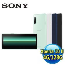 (多重好禮)Sony Xperia 10 II 6.0吋 (Q665/4G/128G) 三鏡頭相機智慧手機
