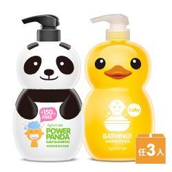【快潔適】貓熊小黃鴨嬰兒洗髮沐浴 任選3入