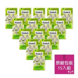 芭樂雅Balea 綠茶眼部精華膠囊 7粒裝(原廠包裝15入/盒)
