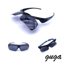 【GUGA】運動款|時尚撞色可掀式偏光運動太陽眼鏡/墨鏡(J1321-3-迷彩框灰片)