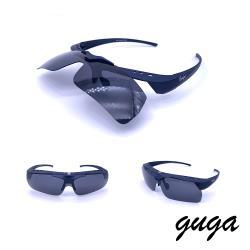 【GUGA】運動款|時尚可掀式偏光運動太陽眼鏡/墨鏡(J1321-1-霧面深藍框灰片)