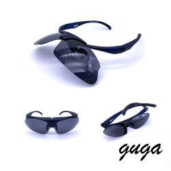 【GUGA】運動款 時尚弧線感偏光運動太陽眼鏡/墨鏡(P1087-S5砂藍框灰片)