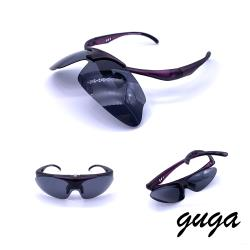 【GUGA】運動款|時尚弧線感偏光運動太陽眼鏡/墨鏡(P1087-S6砂紫框灰片)