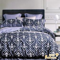 Betrise艾蘭尼 加大-頂級植萃系列 300支紗100%天絲四件式兩用被床包組