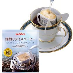 【日本BROOK'S布魯克斯】深煎冰咖啡5入獨享袋(掛耳式濾泡黑咖啡)