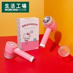 【生活工場】Hello Kitty除毛球機HK-2005