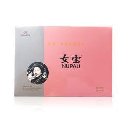 【風車生活】天然漢方女性調理食品-女寶1盒(每盒21包)