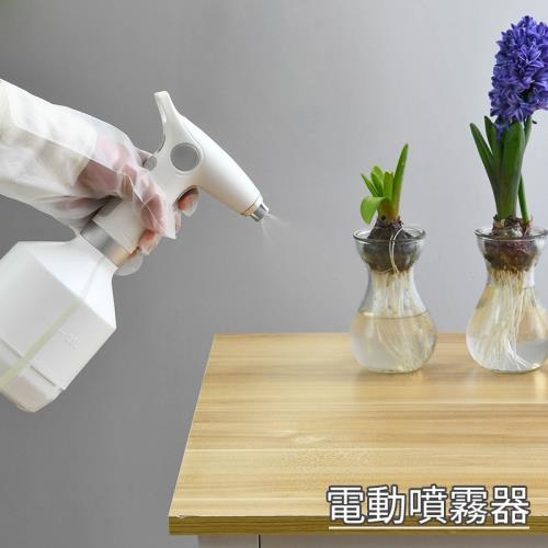 電動酒精噴霧機/噴霧罐/澆水壺(1000ml)