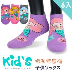 【老船長】(3011)義大利台針織台灣製棉質止滑童襪-6雙入