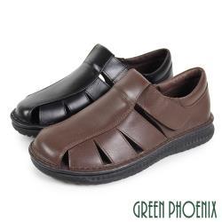 GREEN PHOENIX 鏤空縫線沾黏式全牛皮平底涼鞋/便鞋(男鞋)T29-12022
