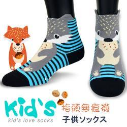 【KID】義大利台針織台灣製棉質止滑童襪(3004)-6雙入灰狐狸(藍襪)