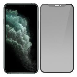 【SHOWHAN】 iPhone 11 Pro Max/Xs Max 2.5D電競霧面防窺9H鋼化玻璃保護貼 黑色