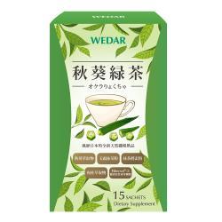 WEDAR 日本風靡專利秋葵綠茶(15包/盒)