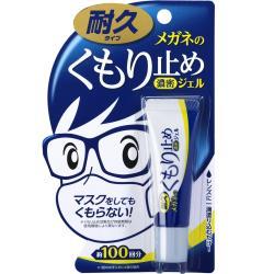 SOFT 99濃縮眼鏡防霧劑(持久型)