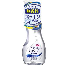 SOFT99 眼鏡清洗液-超除菌型(無香味)