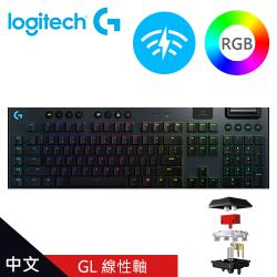 【Logitech 羅技】G913 LINEAR 無線機械鍵盤 (類紅軸) 【贈純水柔濕巾】
