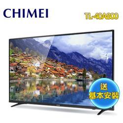 (送安裝)CHIMEI 奇美 40型FHD低藍光液晶顯示器+視訊盒TL-40A800