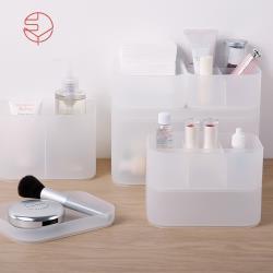 日本霜山 可疊式桌面多用途霧透PP小物收納盒-小-4件套組