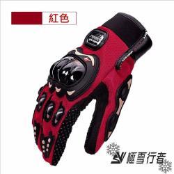 [極雪行者] SW-01C/全指防摔防滑膠粒夏季手套-登山/防摔/攀岩/出遊