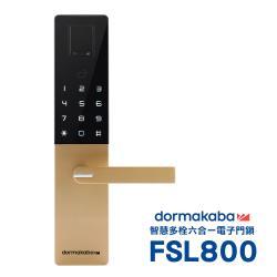 dormakaba 六合一密碼/指紋/卡片/鑰匙/藍芽/遠端密碼智慧電子門鎖(FSL-800)(附基本安裝)