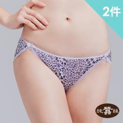 【岱妮蠶絲】LA0028F純蠶絲42針70G雙蝴蝶結低腰高衩內褲-紫豹紋2件組(LWA0A103)