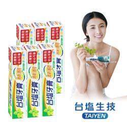 台鹽 清新薄荷超效牙膏-超值6條組(140g/條)