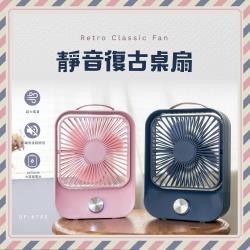 KINYO 靜音復古桌扇UF-6745(寧靜藍/石英粉)