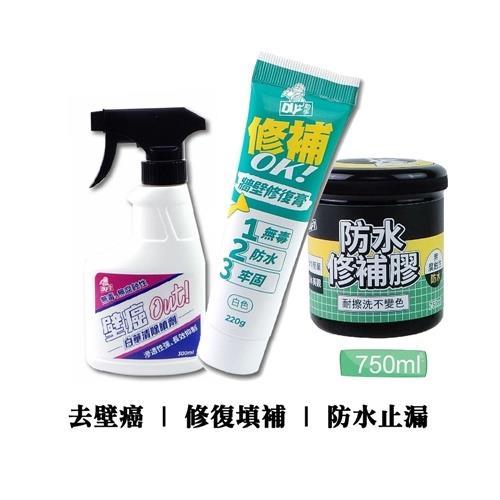 Finesil-DIY 壁癌修復組(大) 防漏水/壁癌根治